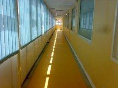 pavimentazioneneonataleospedalecrotone.jpg